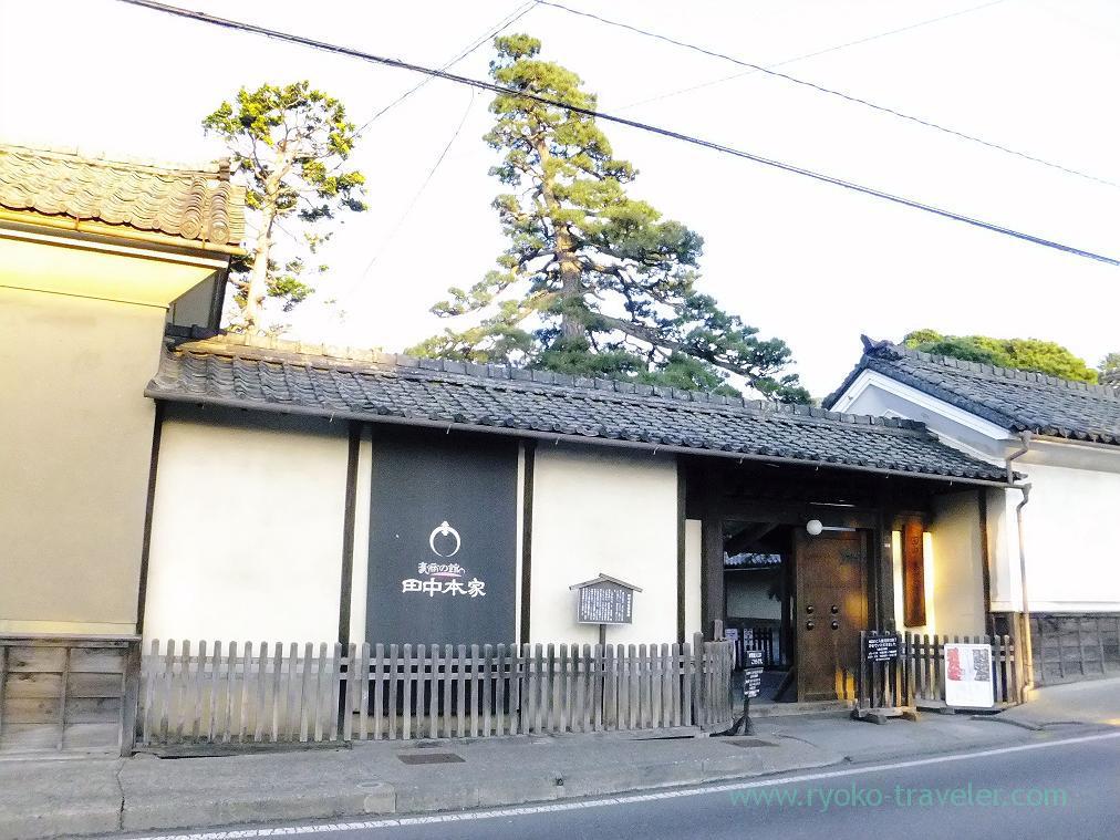 Appearance,Tanaka Honke Museum, nagano2013 (Suzaka)