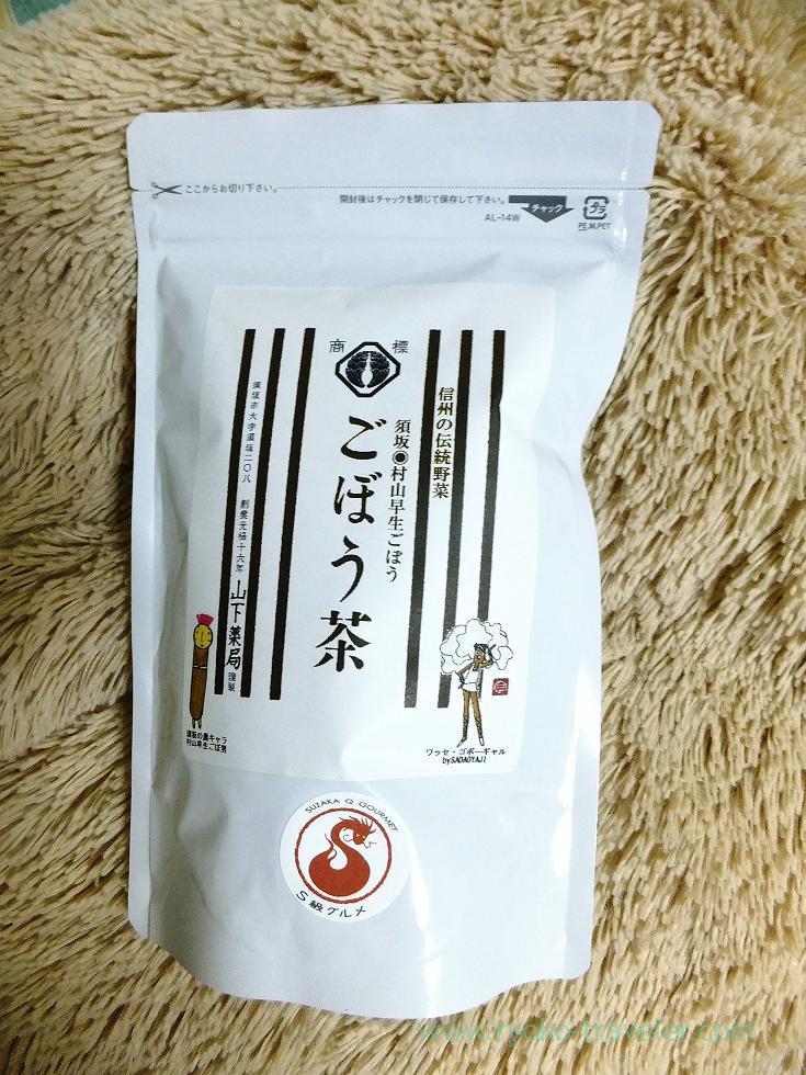 Burdock tea, Yamashita Yakkyoku (Suzaka)