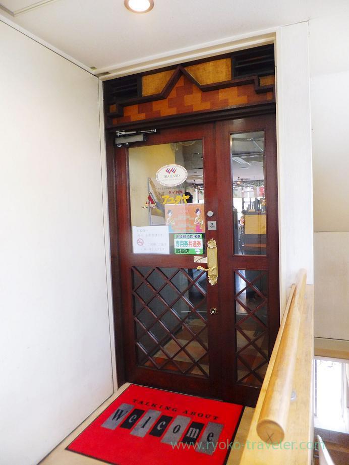 Entrance, Ayutaya (Funabashi)