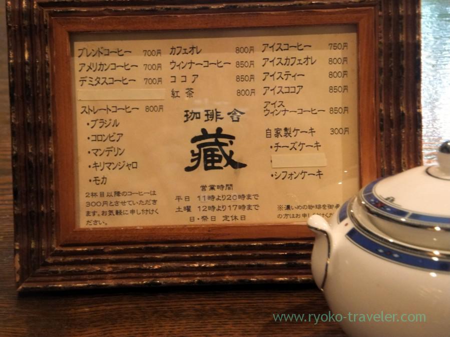 menus-coffee-sha-kura-jinbocho