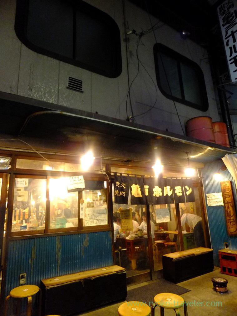 Appearance, Kameido-Horumon (Kameido)
