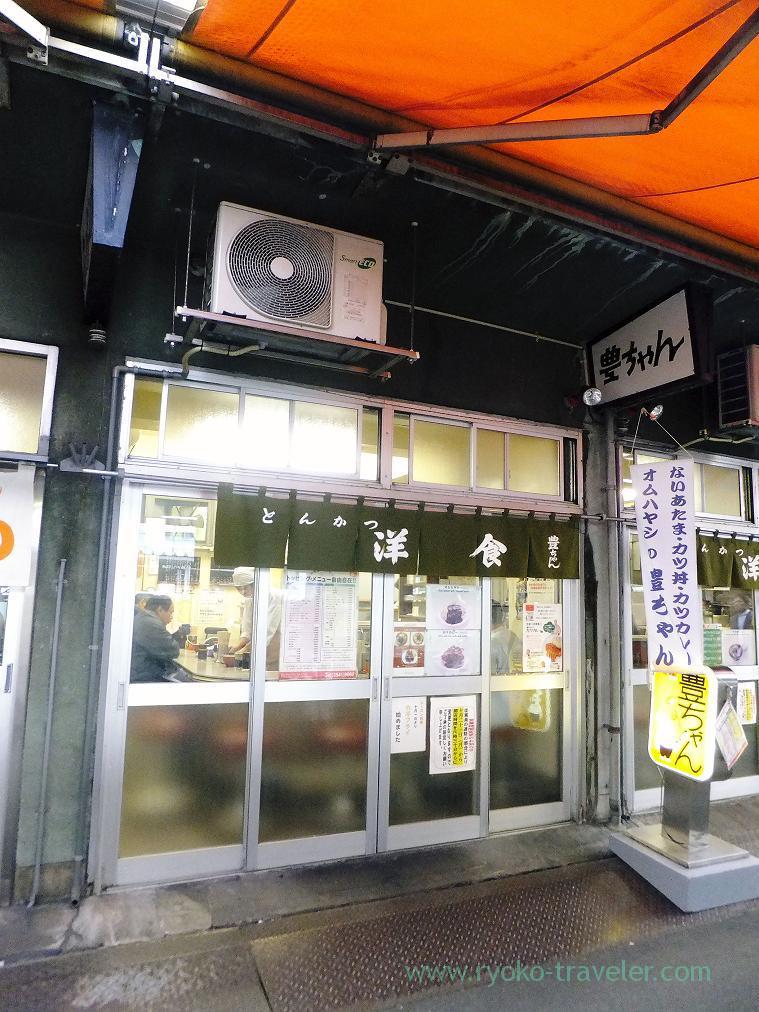 Appearance, Toyochan (Tsukiji)