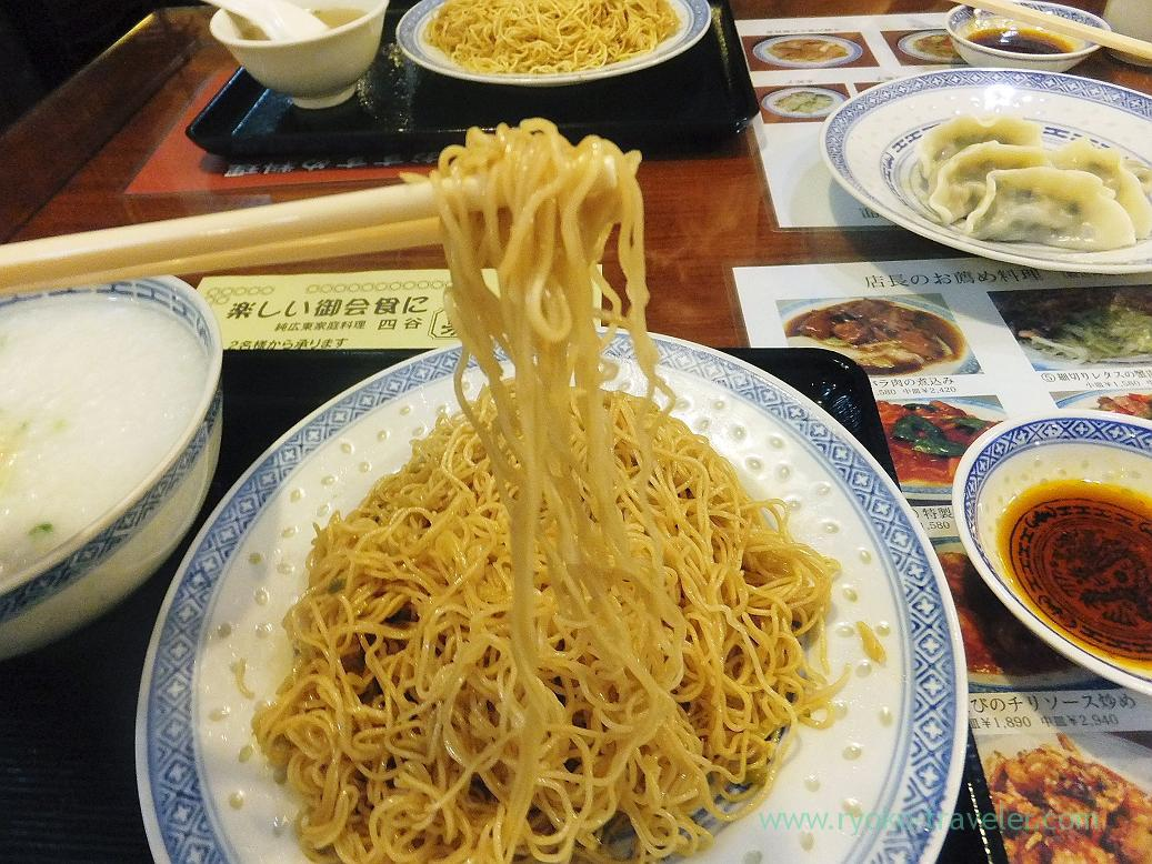 Chinese noodles dressed with oyster sauce, Kahin (Yotsuya)