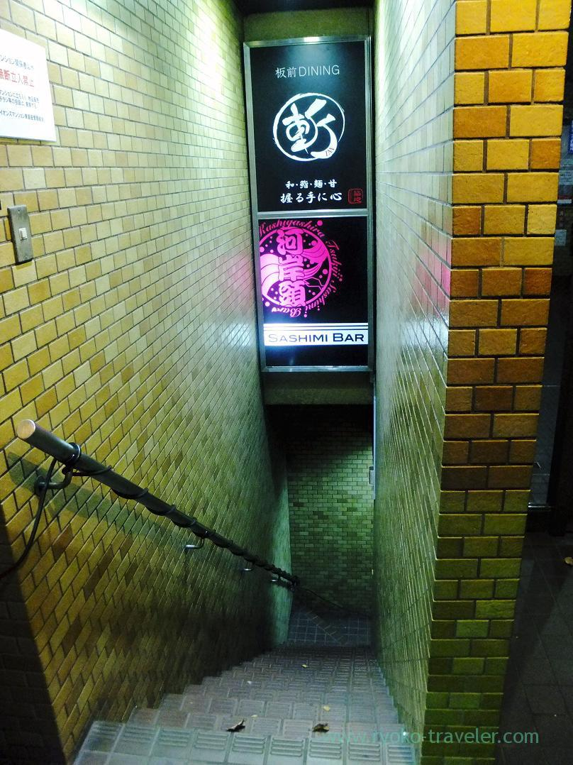 Downstairs to heaven, Kashigashira (Tsukiji)