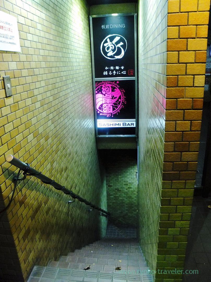 Downstairs to heaven, Kashigashira (Tsukiji)