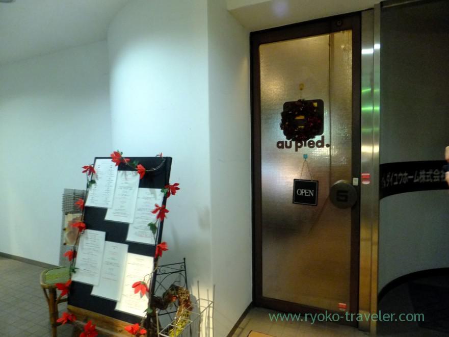 entrance-cinq-au-pied-makuhari-hongo