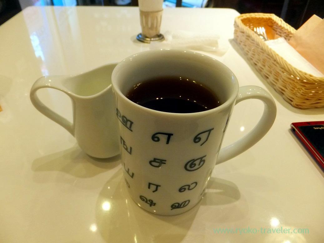 Ginger tea, Ceylon Drop (Suidobashi)