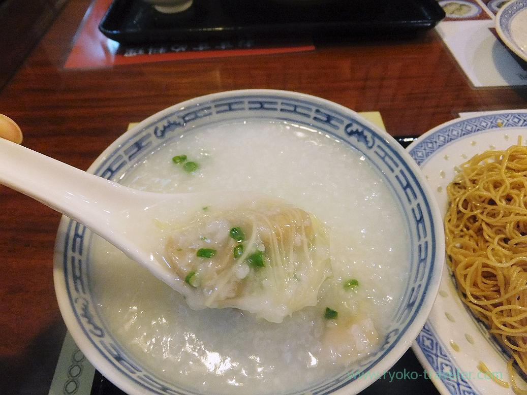Rice gruel, Kahin (Yotsuya)