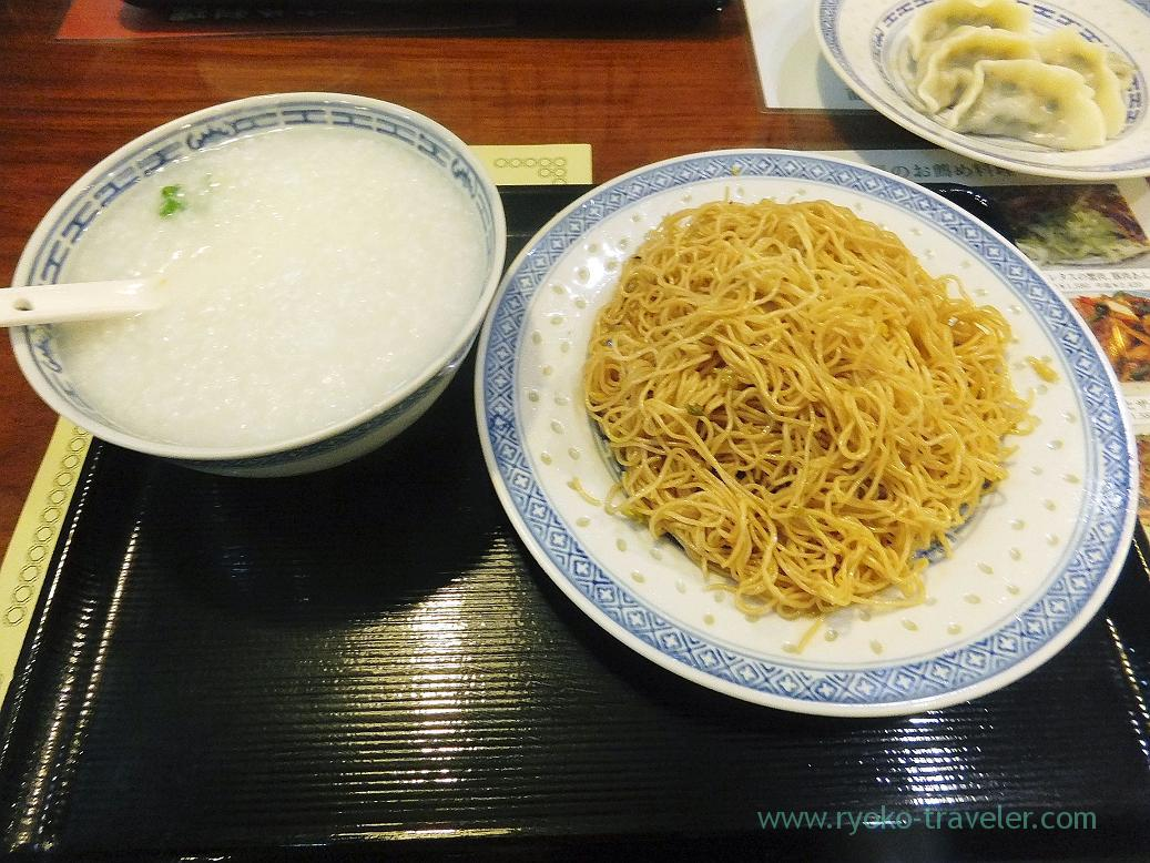 Rice gruel and chinese noodles dressed with oyster sauce set, Kahin (Yotsuya)