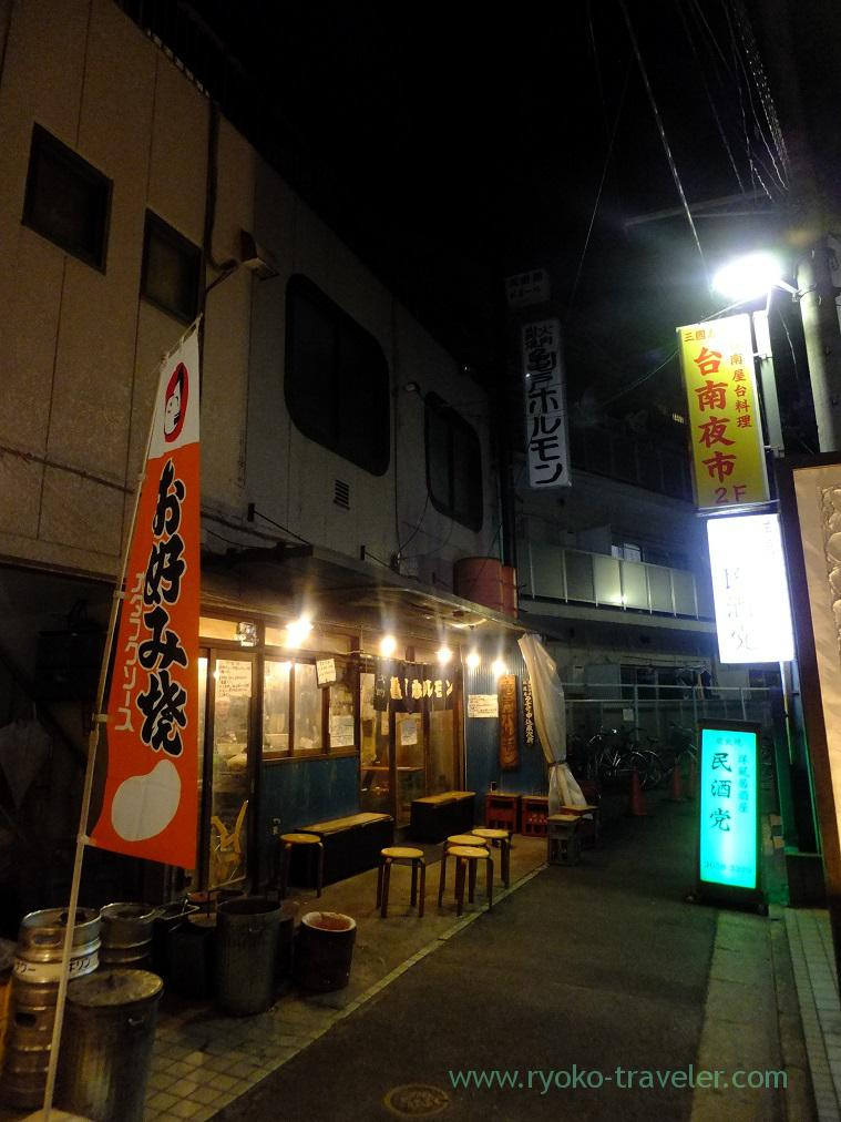 Street, Kameido-Horumon (Kameido)