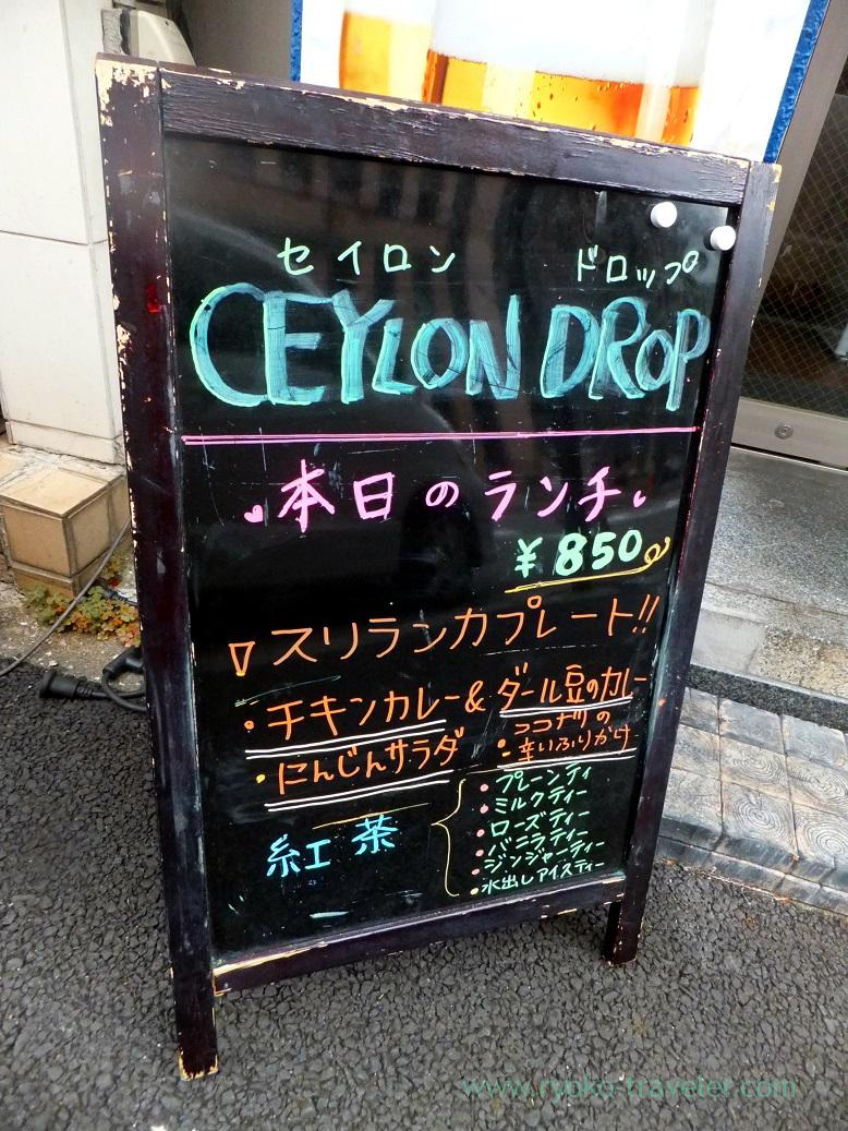 Todays lunch, Ceylon Drop (Suidobashi)
