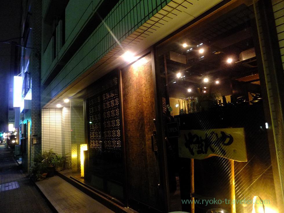 Appearance, Yamadaya (Tsukiji)