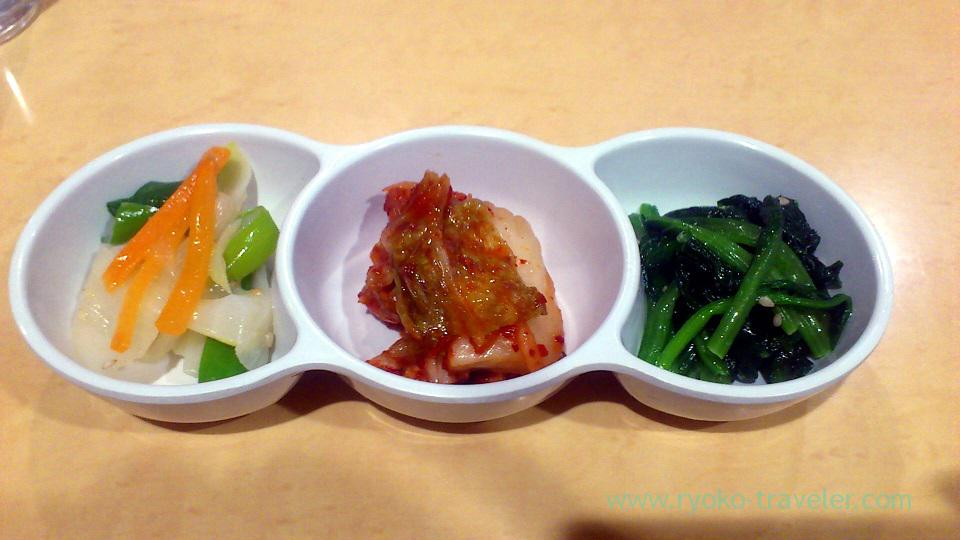 Appetizer, Mashiso-ya (Kachidoki)