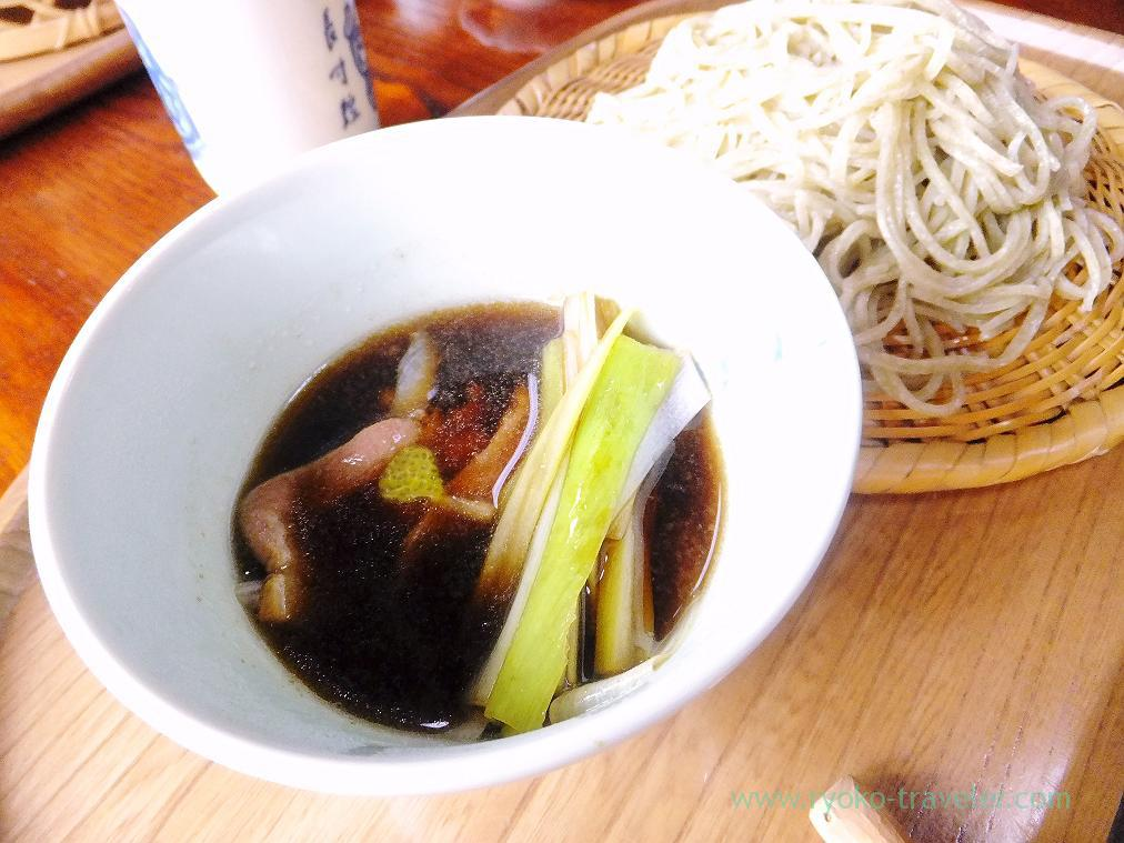 Duck soup and soba, Soba Isba Isato (Kounodai)