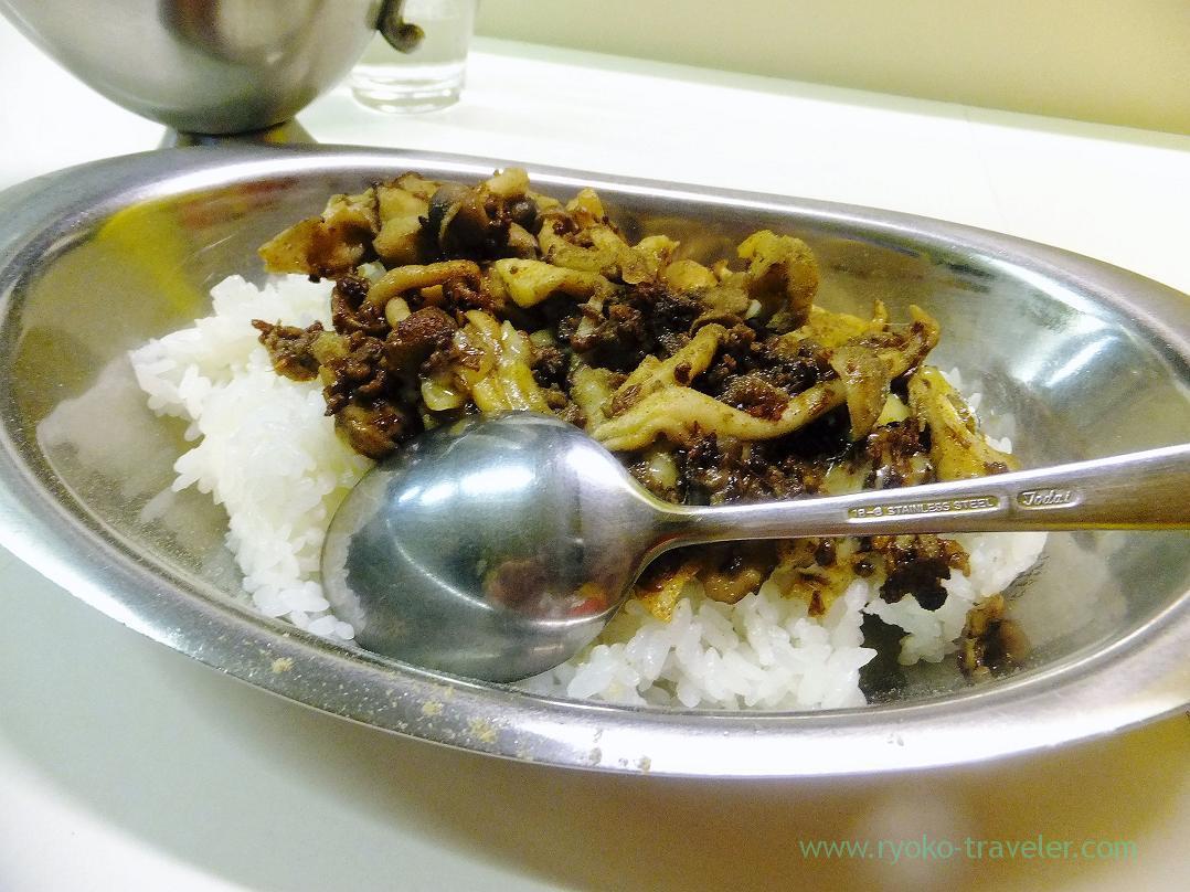Kinoko-no-sakebi rice, Udon (Gotanda)