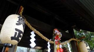 Funabashi : Hatsumode 2014
