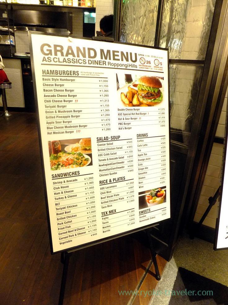 Menus, As Classics Diner Roppongi Hills branch (Roppongi)