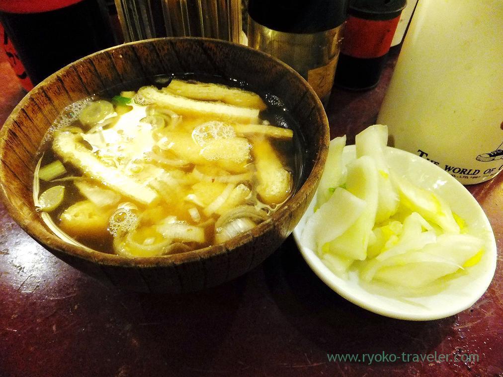 Miso soup and pickled vegetables, Yonehana (Tsukiji Market)