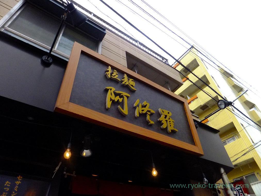 Signboard, Ramen Asyura (Funabashi)