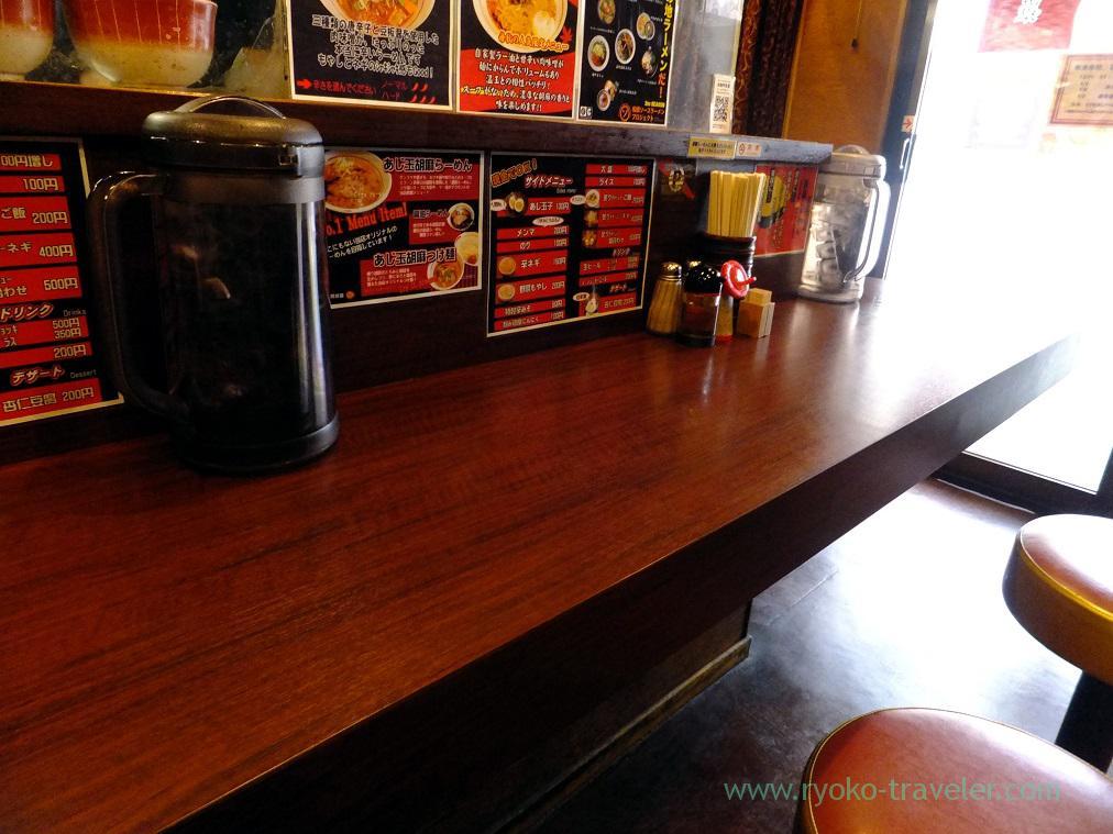 Table, Ramen Asyura (Funabashi)