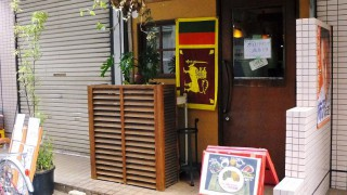 (Closed) Monzen-Nakacho : Good-bye Dilani's Sri Lankan curry (ディラーニさんのスリランカカレー)