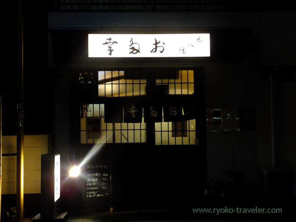 Appearance, Otakou Motoyawata (Motoyawata)