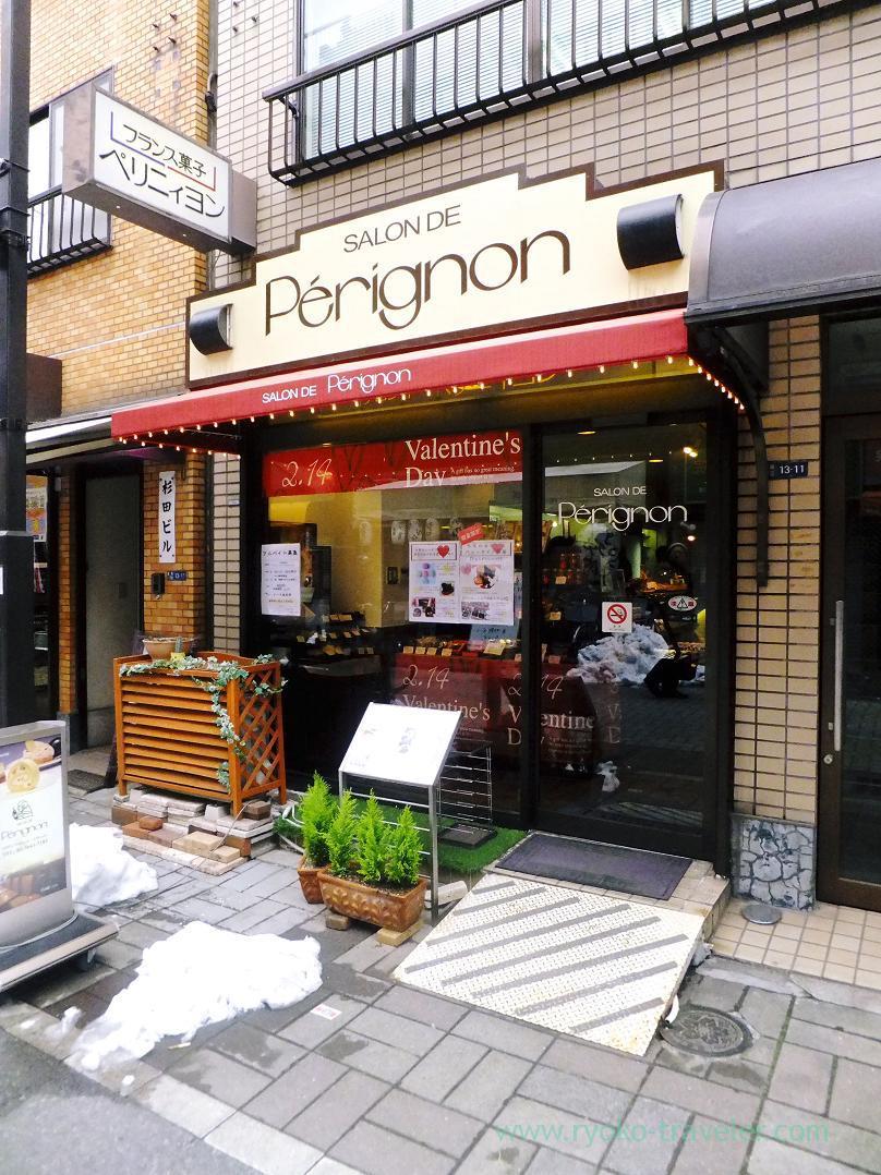 Appearance, Salon de Perignon (Monzen-Nakacho)