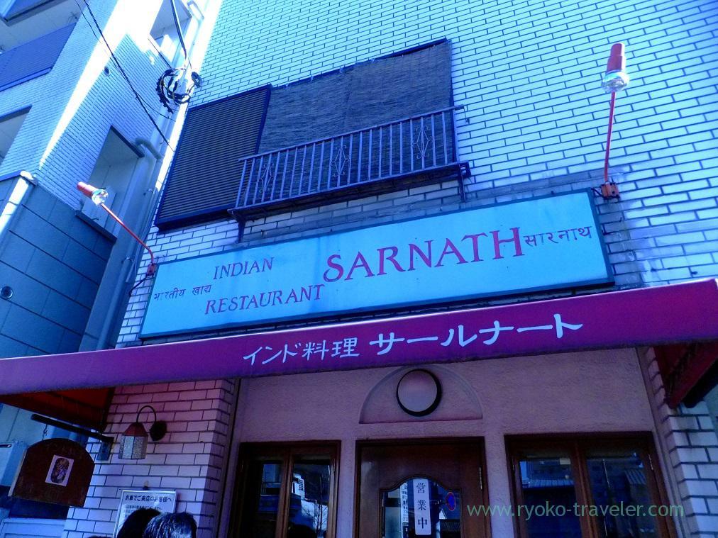 Appearance, Sarnath (Funabashi)