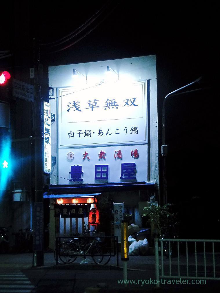 Appearance, Toyotaya (Hirai)