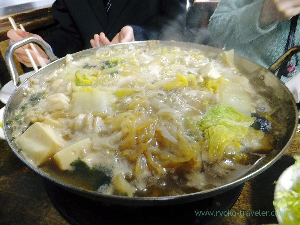 Boiling, Toyotaya (Hirai)