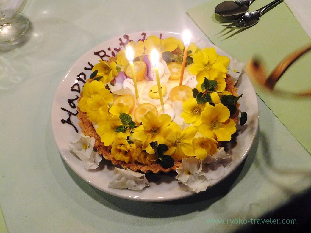 Cumquat cake, Perci (Higashi-Ginza)