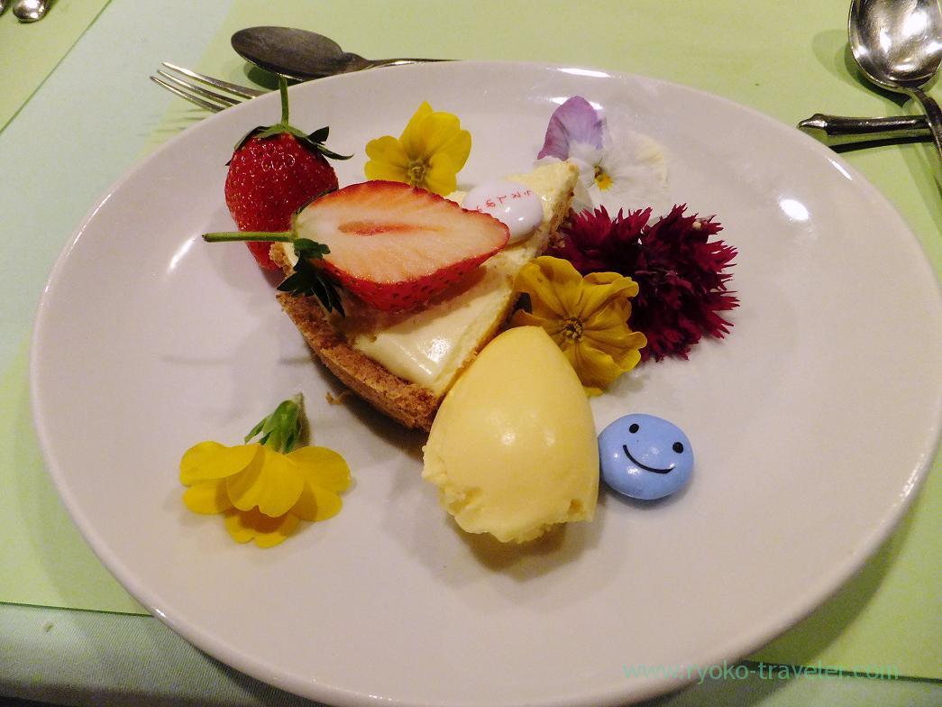 Dessert, Perci (Higashi-Ginza)