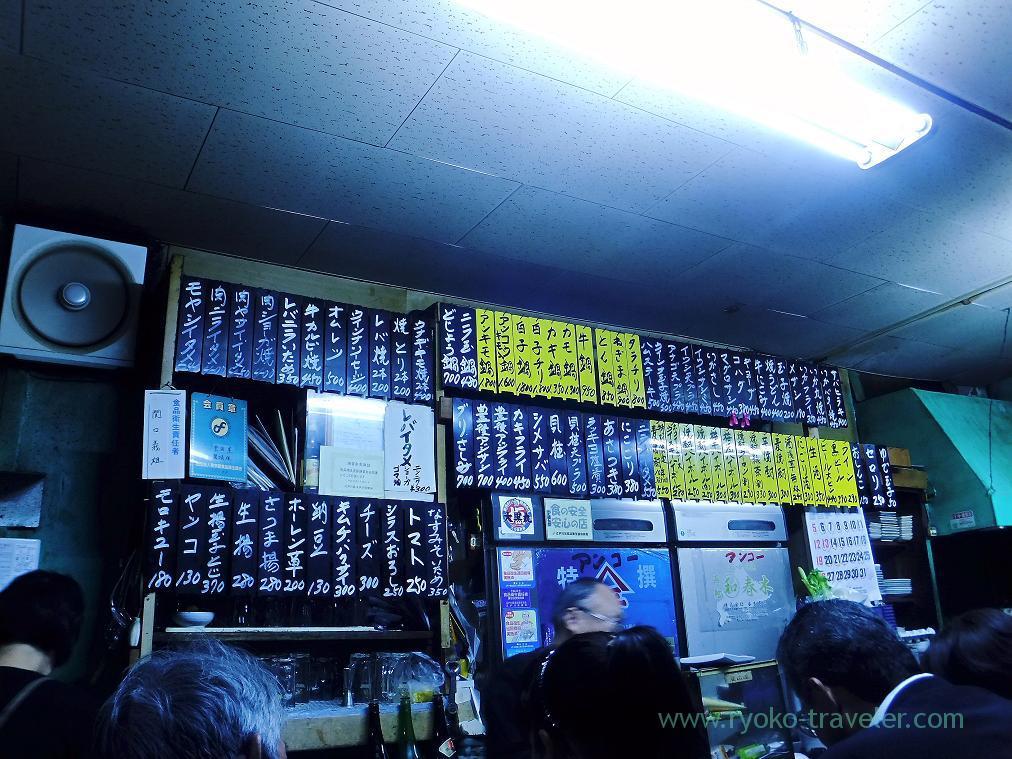 Interior, Toyotaya (Hirai)