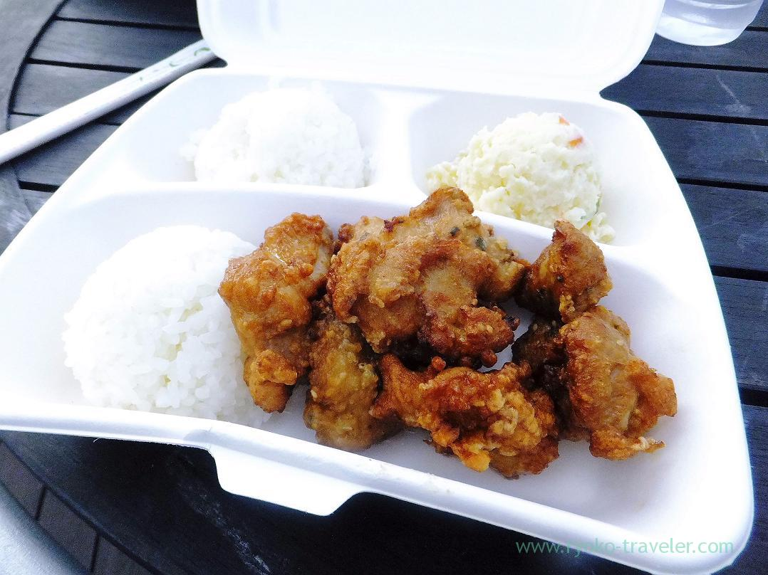 Moko chicken, Maikai Kitchen (Tsukishima)