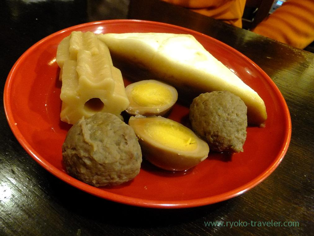 Oden - fish cake, egg and so on, Otakou Motoyawata (Motoyawata)