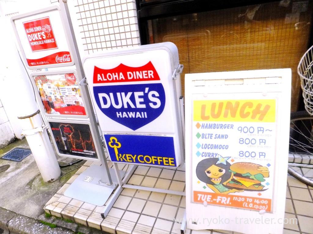 Signboard, Aloha Diner Dukes (Funabashi)