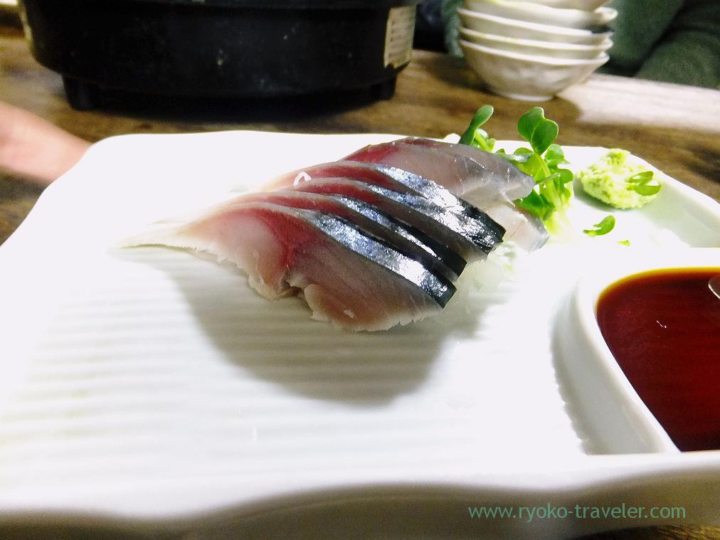 Vinegared mackerel, Hirataya (Hirai)