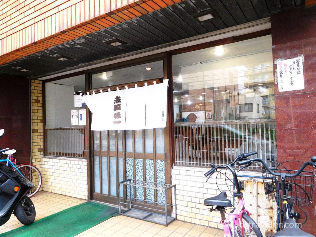 Appearance, Akasaka Ajiichi (Funabashi)