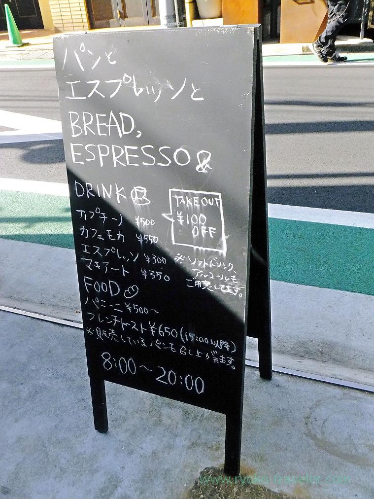 Blackboard, Bread, Espresso and .. (Omotesando)