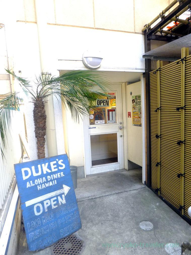 Entrance, Aloha Diner Dukes (Funabashi)