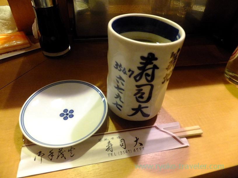 Green tea, Sushidai (Tsukiji Market)