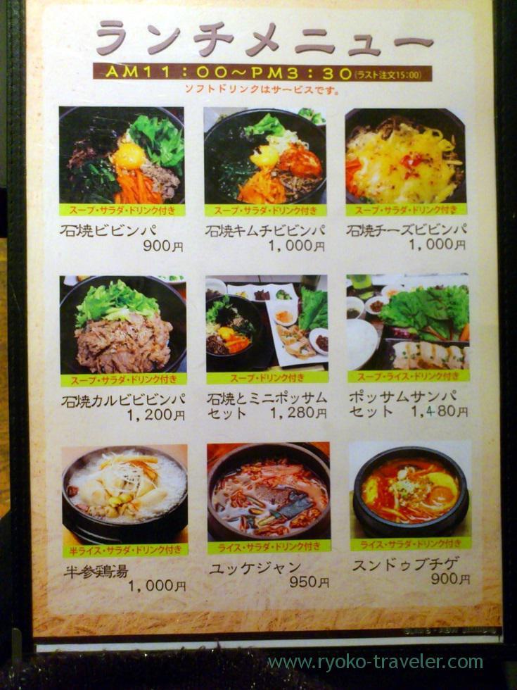 Lunch menus, Apgujeong-dong (Funabashi)