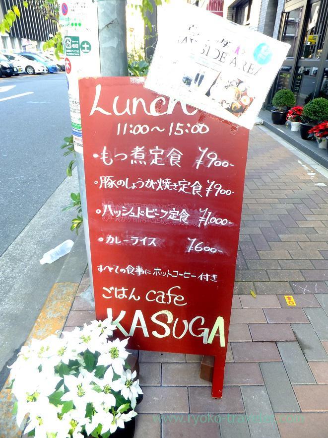 Lunch menus, Gohan Cafe Kasuga