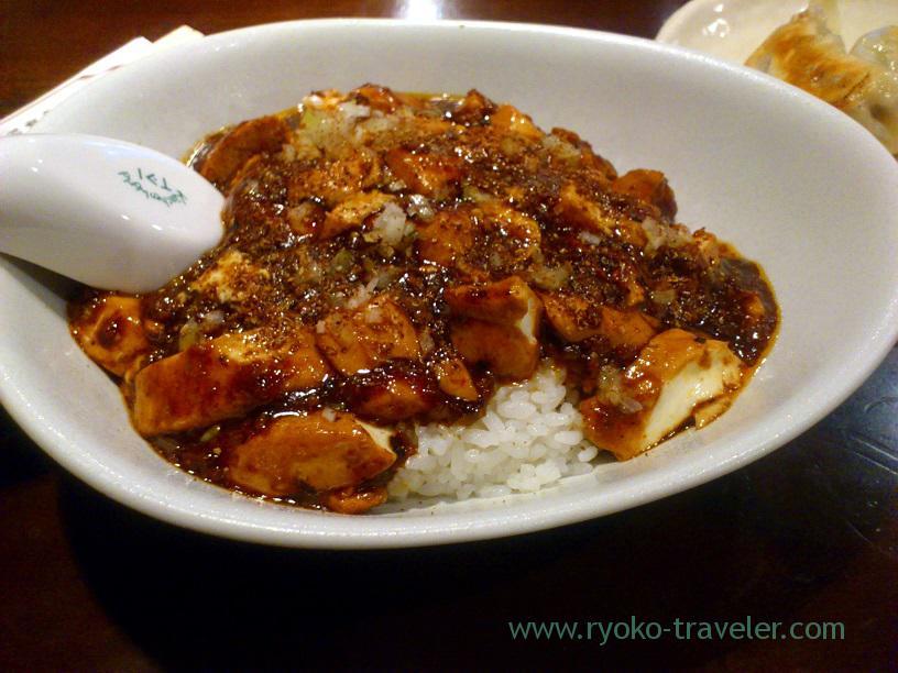 Mapo dofu bowl, Cyujitsudo (Keisei Nakayama)