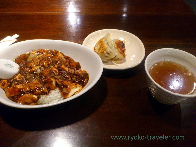 Mapo dofu bowl and gyoza, Cyujitsudo (Keisei Nakayama)