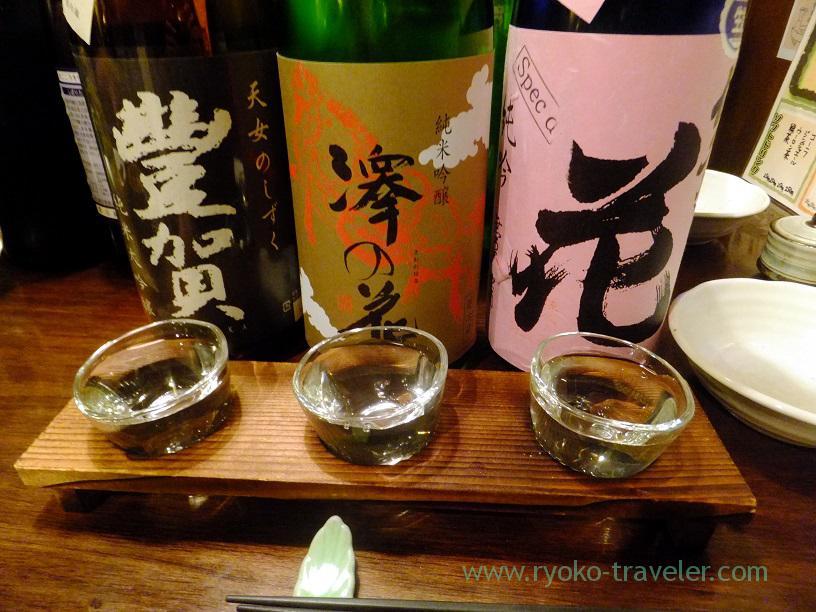 Toyoka, Sawa-no-hana, Saku-no-hana, Kingyoya (Funabashi)