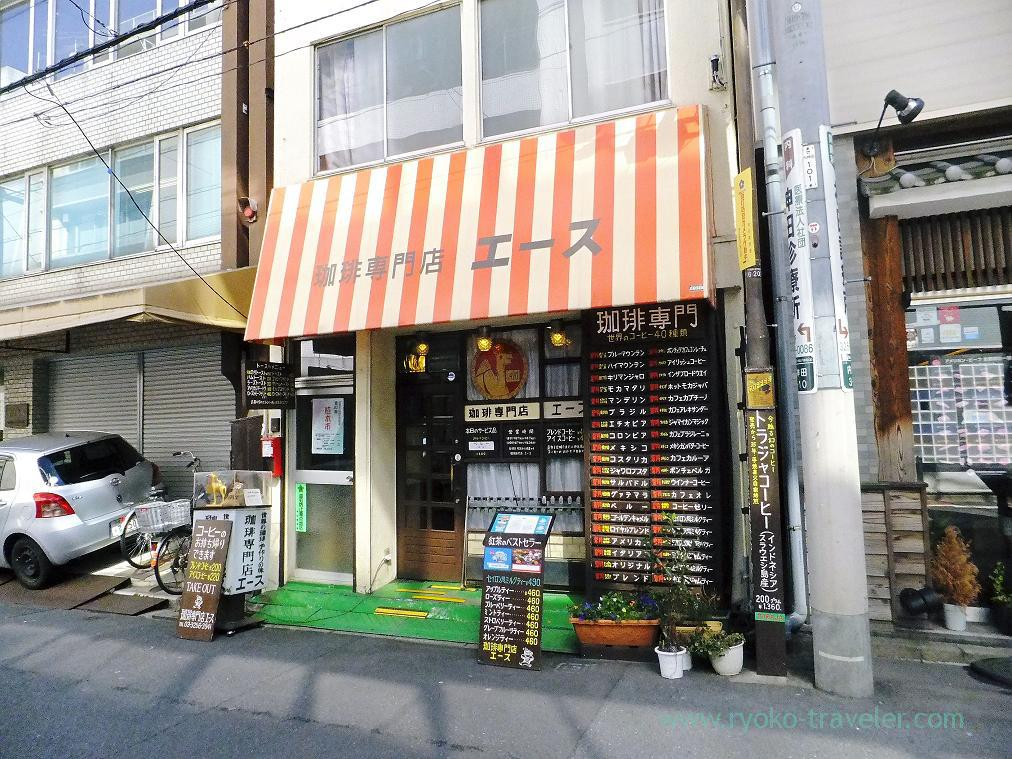 Appearance, Coffee specialty shop ACE (Jinbocho)