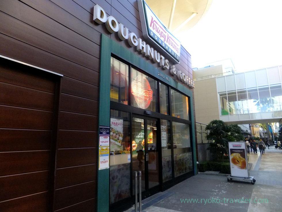 Appearance, Krispy cream doughnut (Funabashi Keibajo)