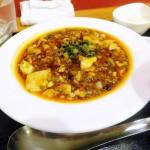 Makuhari-Hongo : Mapo tofu (中国四川酒家 蔓山)