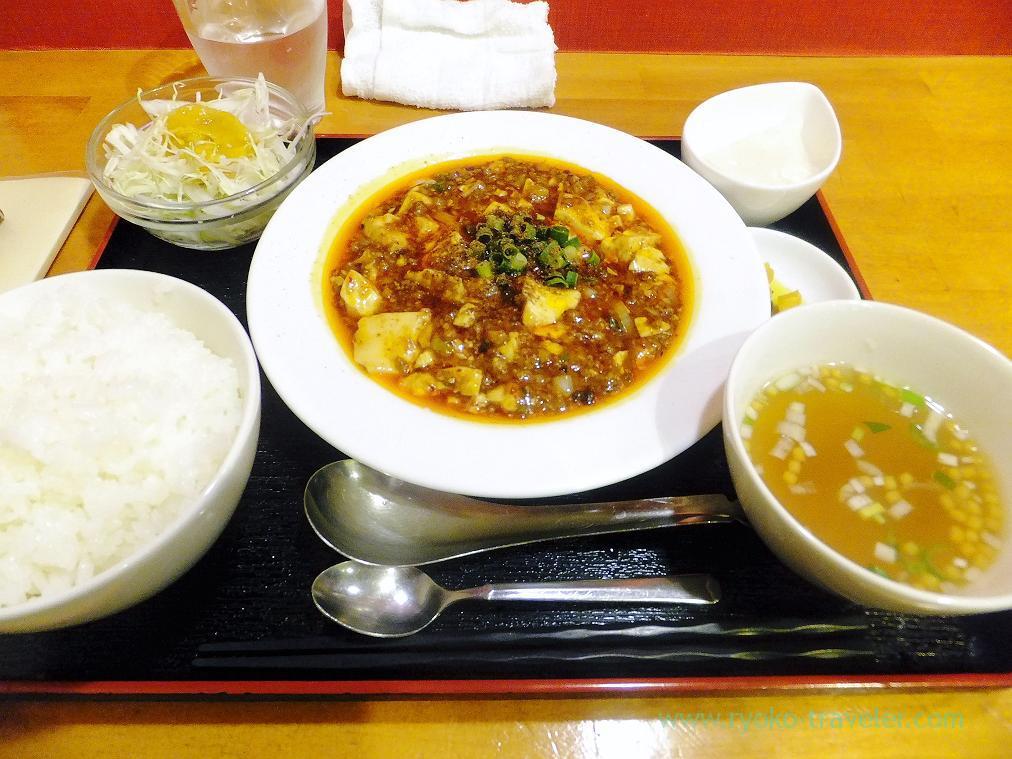 Chin Mapo Tofu set, Manzan (MakuhariーHongo)